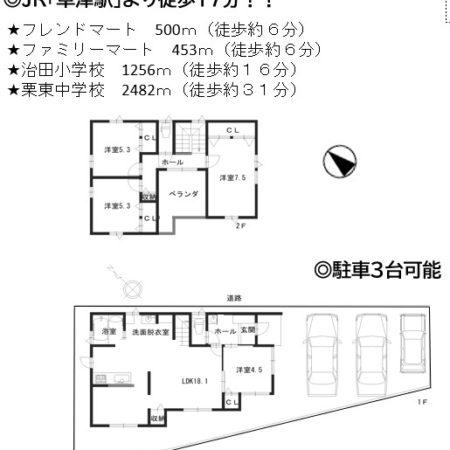 【新登場】栗東市岡1号地・粋なモデルハウス
